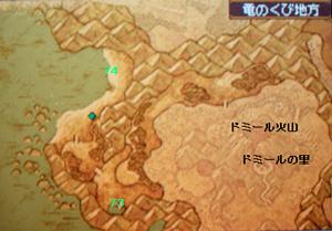 dp9-map26.jpg